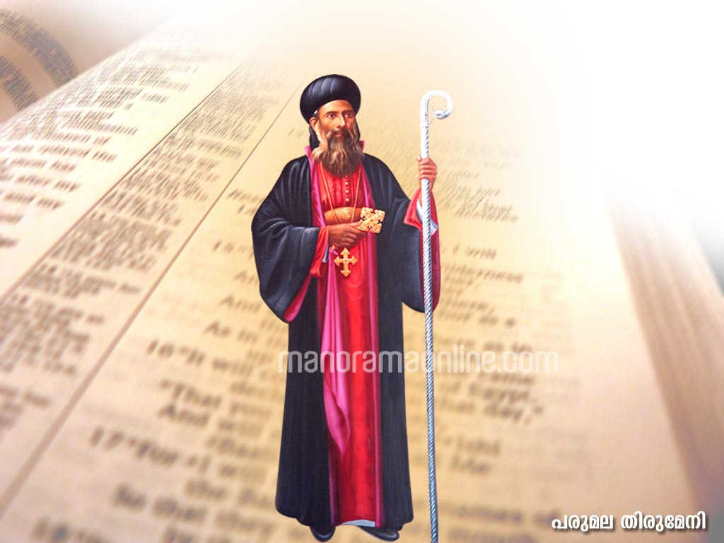Saint Gregorious of Malankara